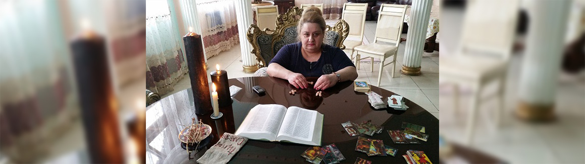 Потомственная гадалка Надежда Николаевна. Екатеринбург